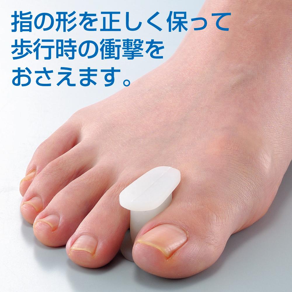 Dr.Kong 足指衝撃ストッパー画像