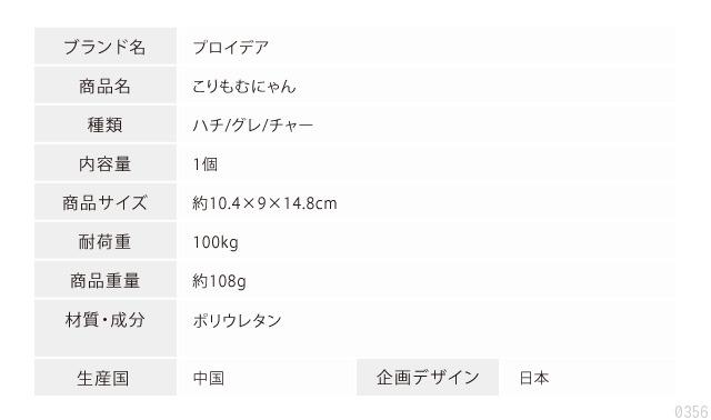商品サイズ 約14.8cm 商品重量 約108g 耐荷重100kg ポリウレタン