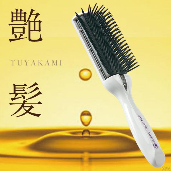 「美容師さんの艶髪ブラシ 静電気除去タイプ」