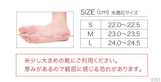 適応サイズ、S、M、L