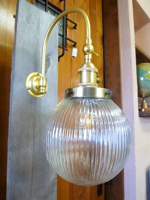 ムーブブラケット照明 アンティーク調ガラスシェードの画像