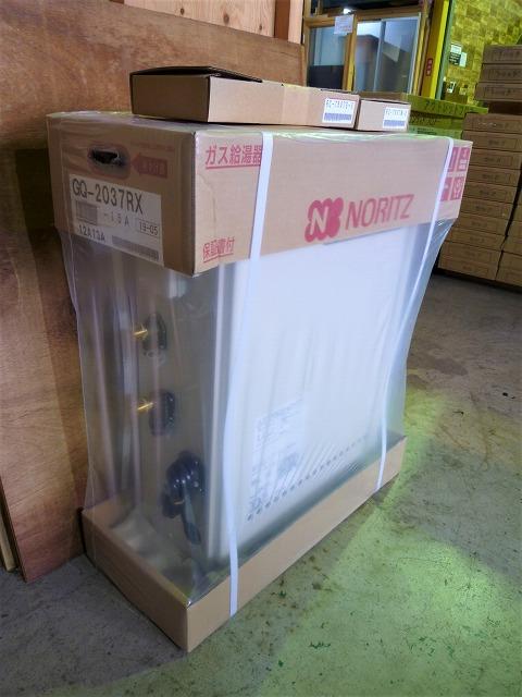 ノーリツ ガス給湯器20号 給湯専用画像