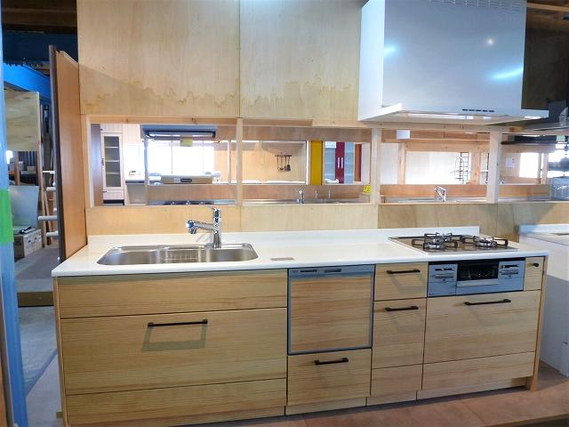 ウッドワンシステムキッチン スイージーセレクトパック W2575画像