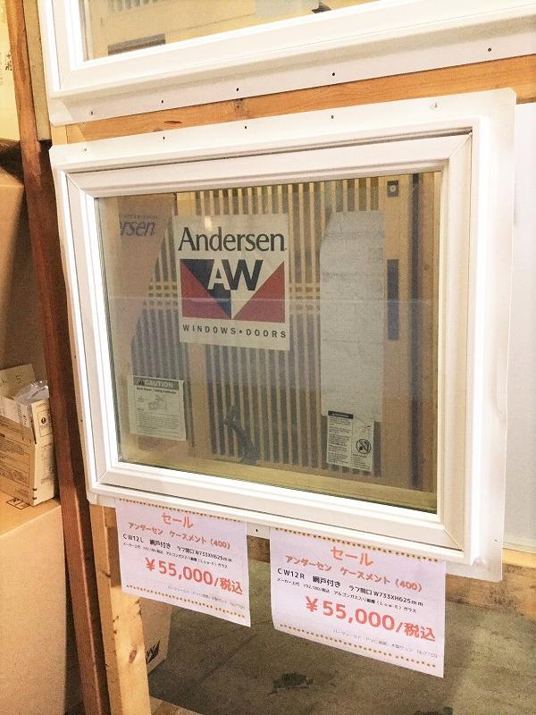 アンダーセン400 CW-12L ケースメントLH画像