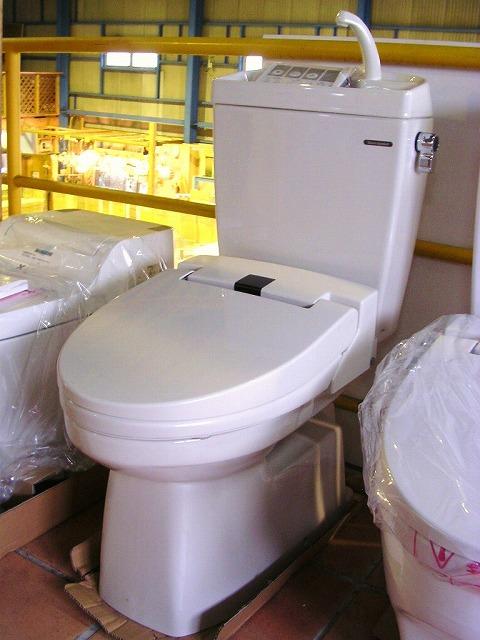 タカラスタンダード トイレ 限定品の画像