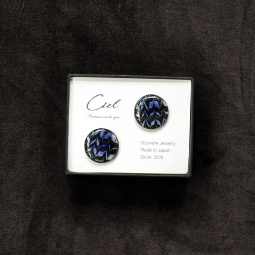 Ciel ピアス (L) blue 丸画像