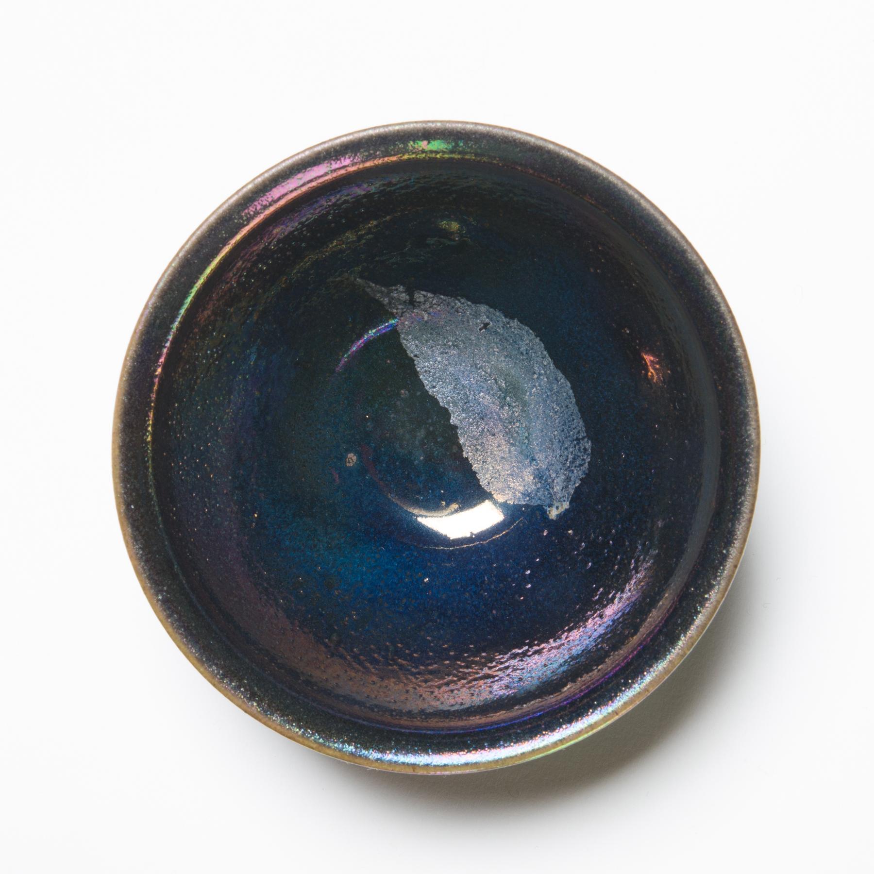 木の葉天目茶碗<虹の器>画像
