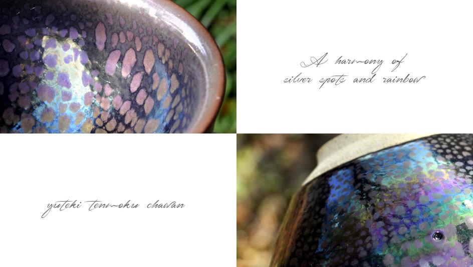 油滴天目茶碗、斑文と光彩のハーモニー