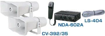 車載拡声器60Wシステムの画像