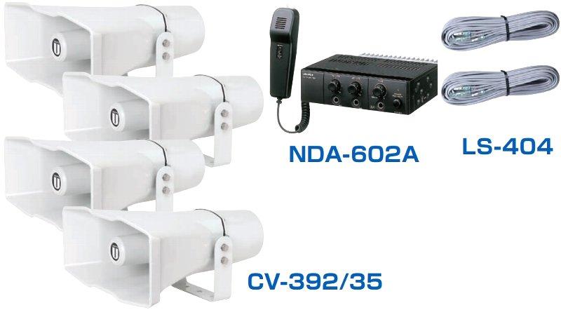 車載用拡声器60Wスピーカー4台のセット画像