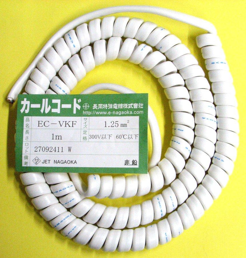 電源用カールコード 125V10A 1m画像