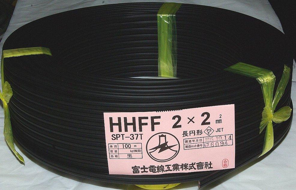 耐熱ゴム平行コード100m巻の画像