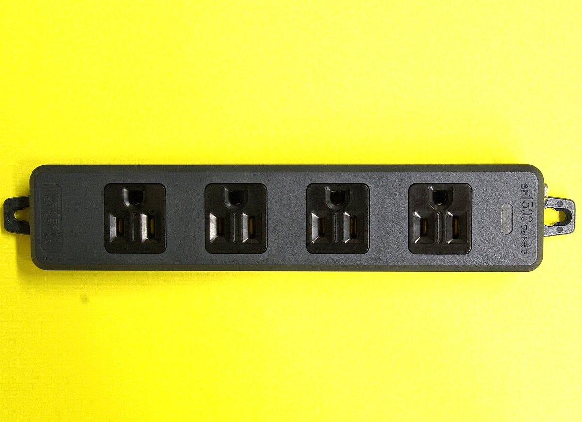 4個口接地タップの黒色画像