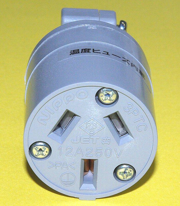 什器用接地2Pコネクターボディー画像