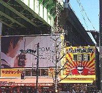 九州電気の写真