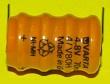 小型ニッケル水素電池