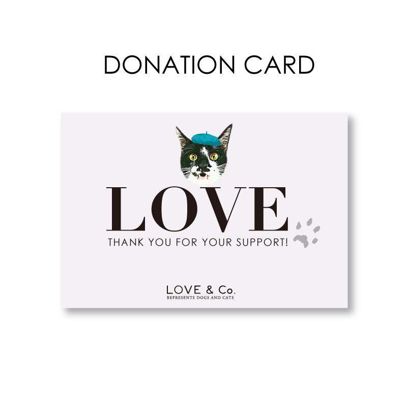 DONATION CARD(寄付つきカード)の画像