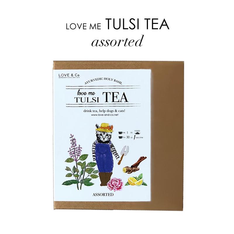LOVE ME TULSI TEA <5種アソート>の画像