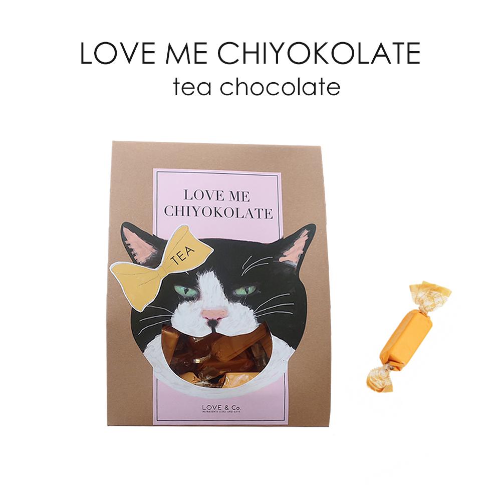 LOVE ME CHIYOKOLATE 紅茶画像