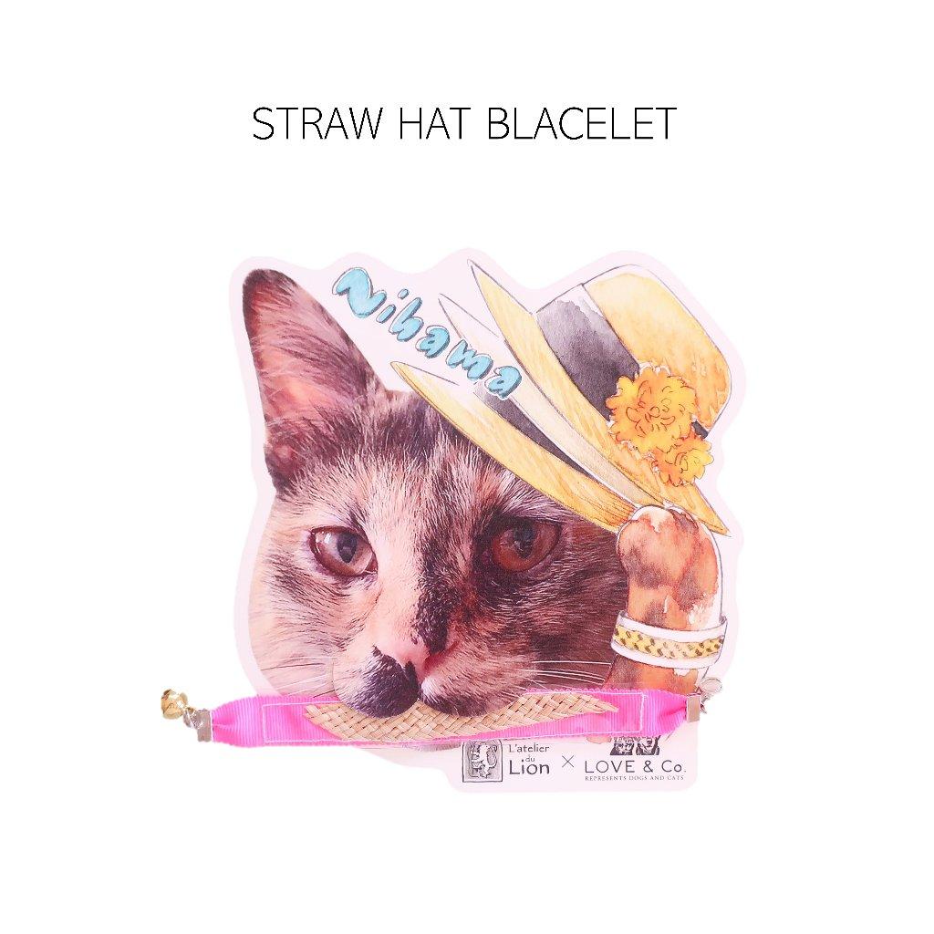 帽子屋さんの「はしっこ」ブレスレットの画像