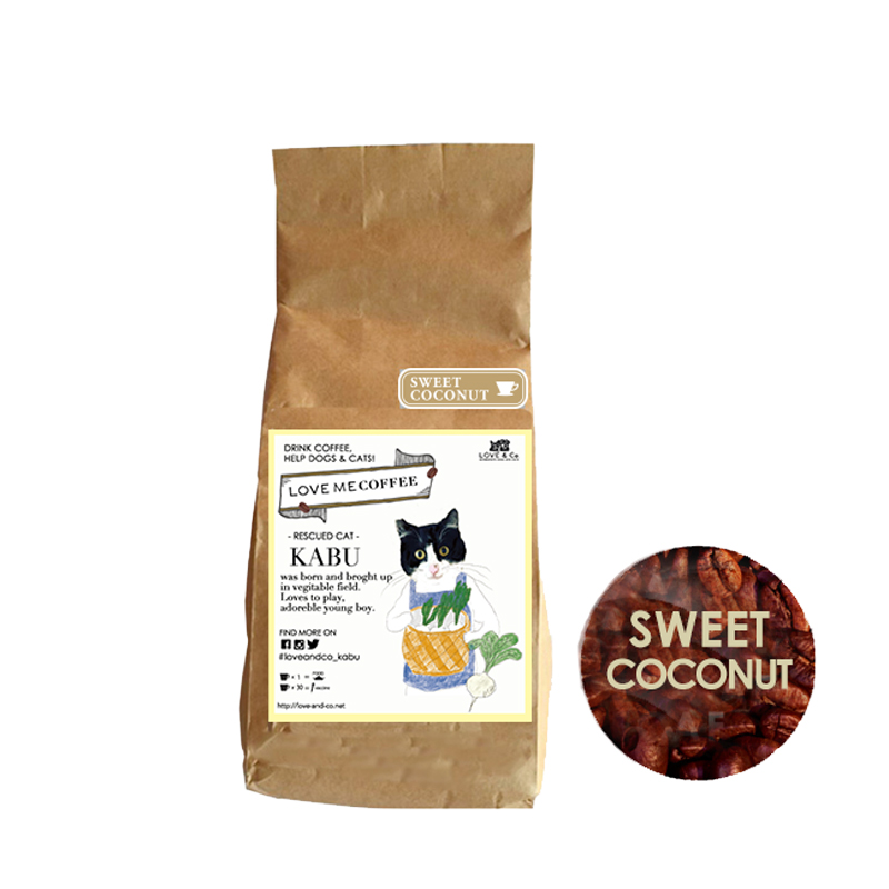 コーヒー豆 スイートココナッツフレーバーの画像