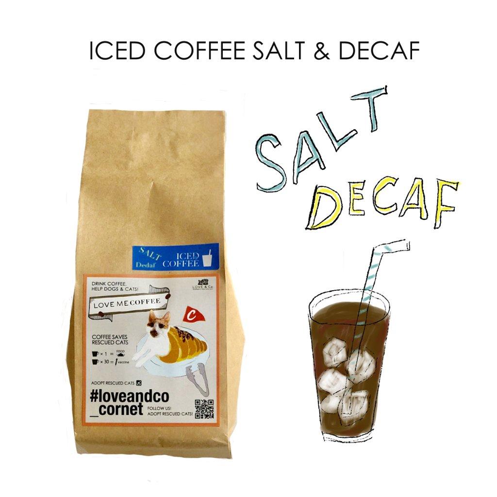コーヒー豆 塩アイスコーヒー(カフェインレス)の画像
