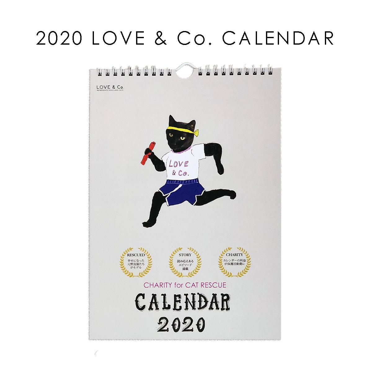 2020 LOVE & Co. CALENDAR画像