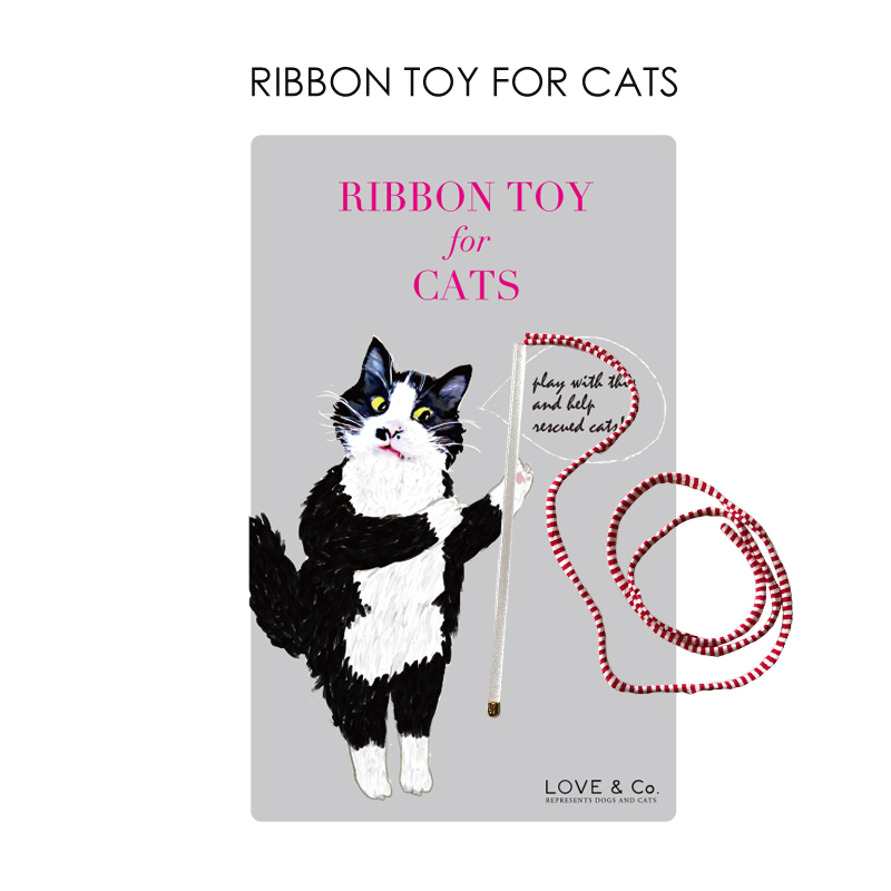 RIBBON TOY FOR CAT画像