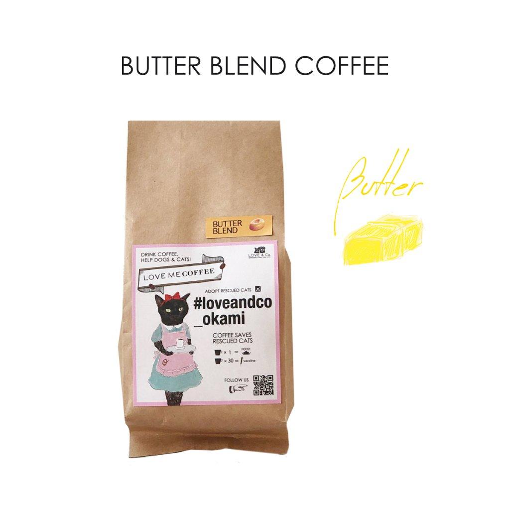 コーヒー豆 バターブレンドの画像