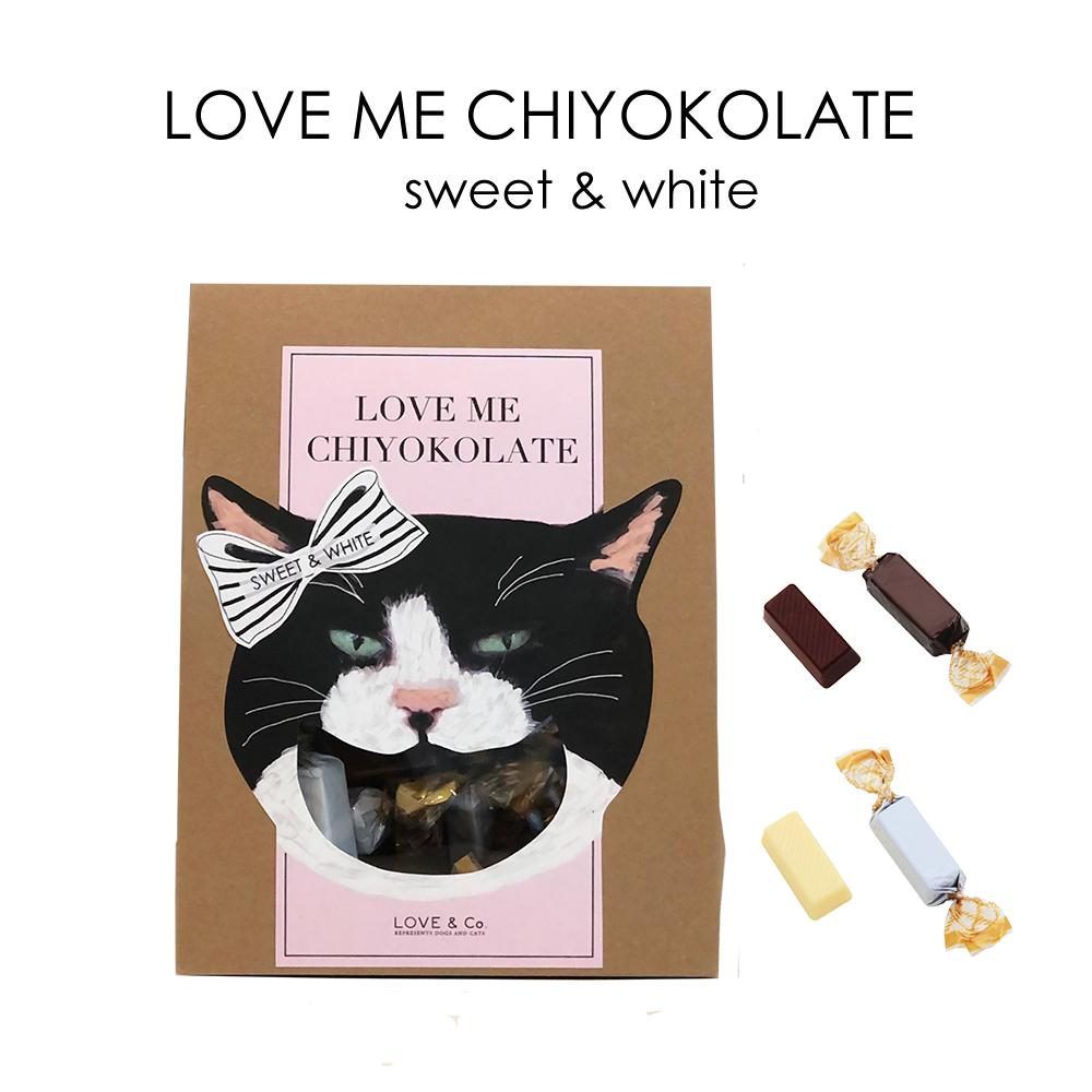LOVE ME CHIYOKOLATE スイート&ホワイト 画像