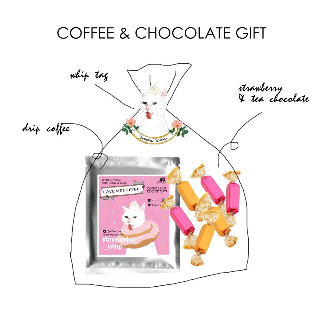 VALENTINE GIFT A (コーヒー&チョコレート)の画像