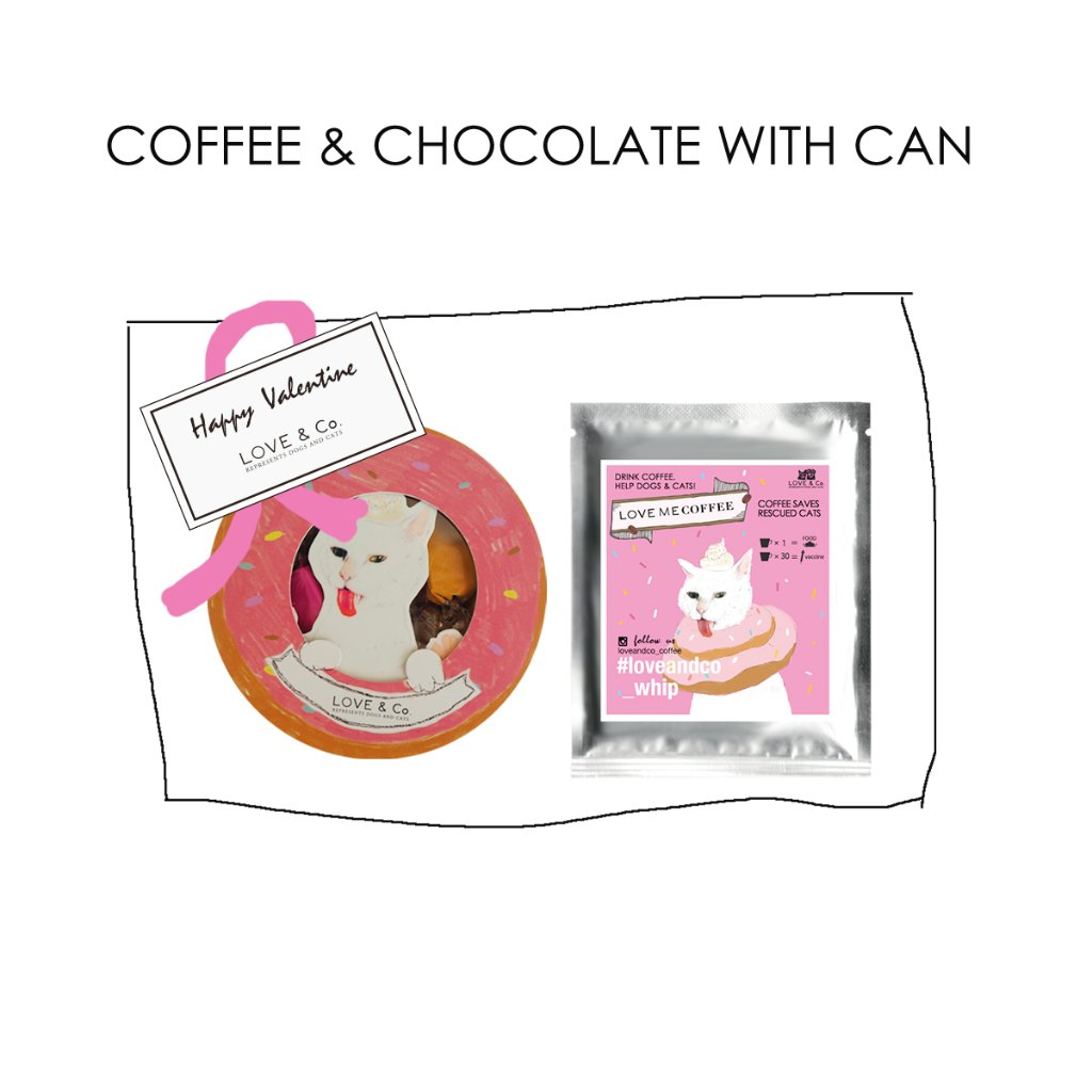 VALENTINE GIFT B (コーヒー&缶入りチョコレート)の画像
