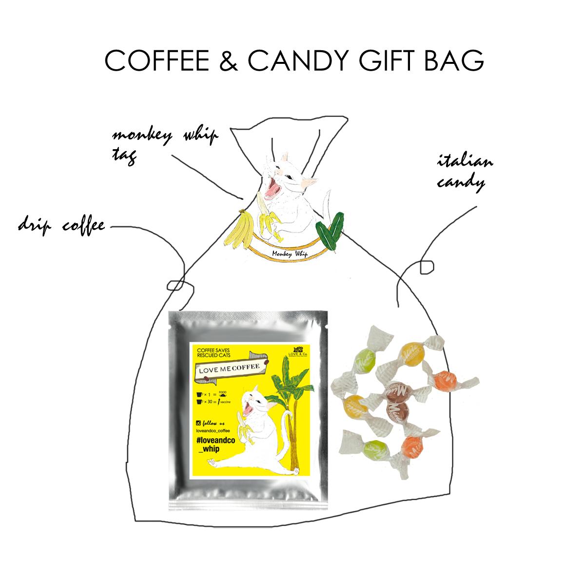 WHITEDAY GIFT A (コーヒー&キャンディー)画像