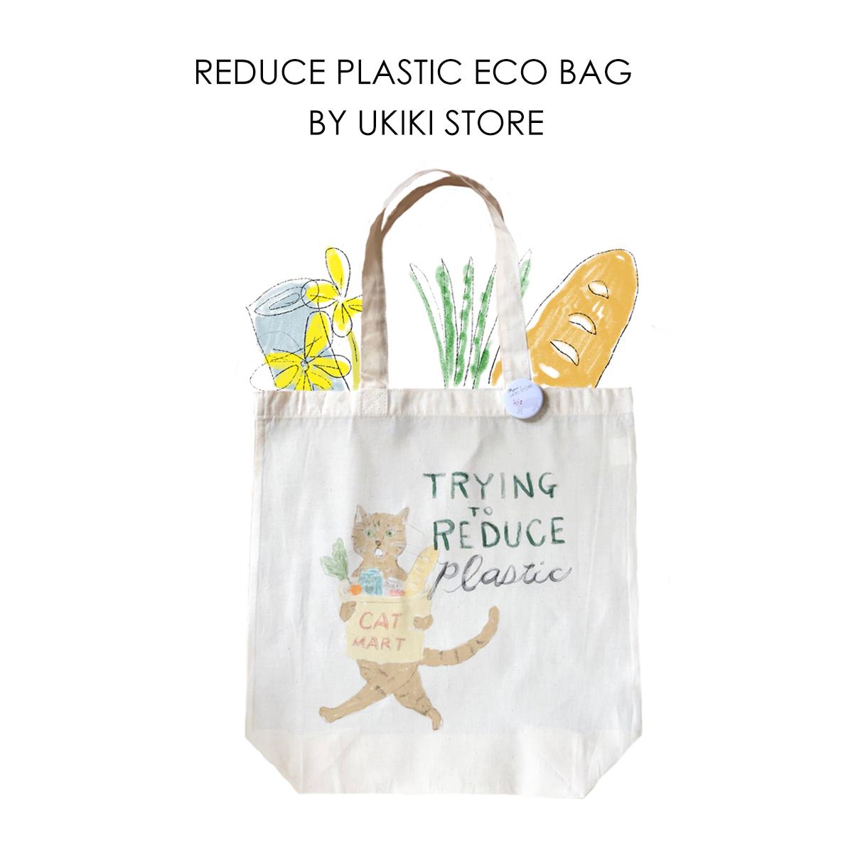 【猫の日特別コラボ】REDUE PLASTIC ECO BAG BY UKIKI STORE画像
