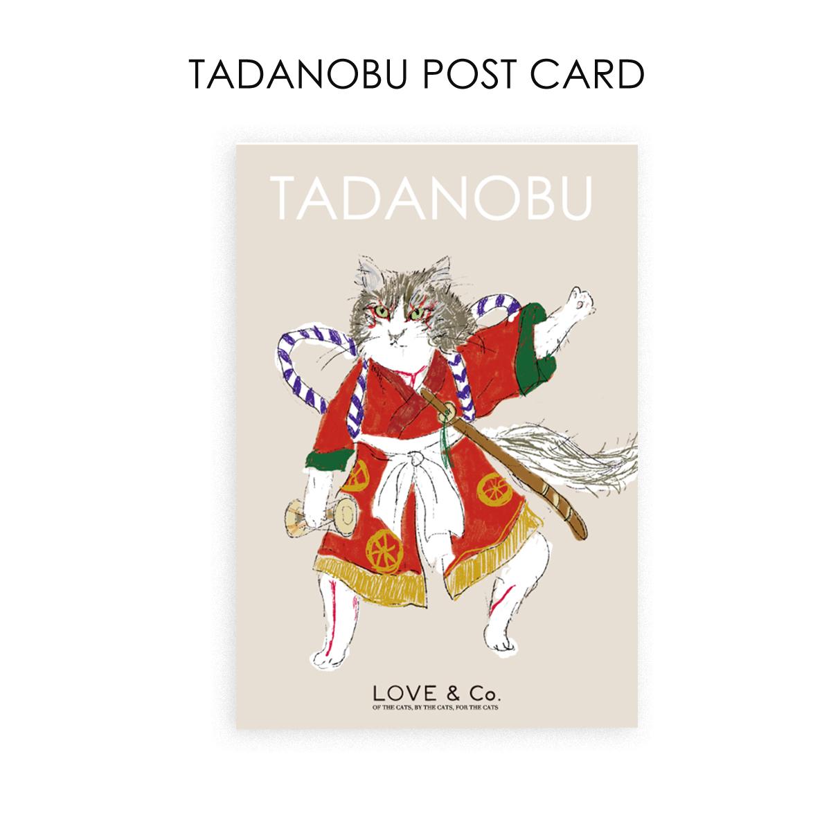 忠信応援寄付付きポストカード 画像