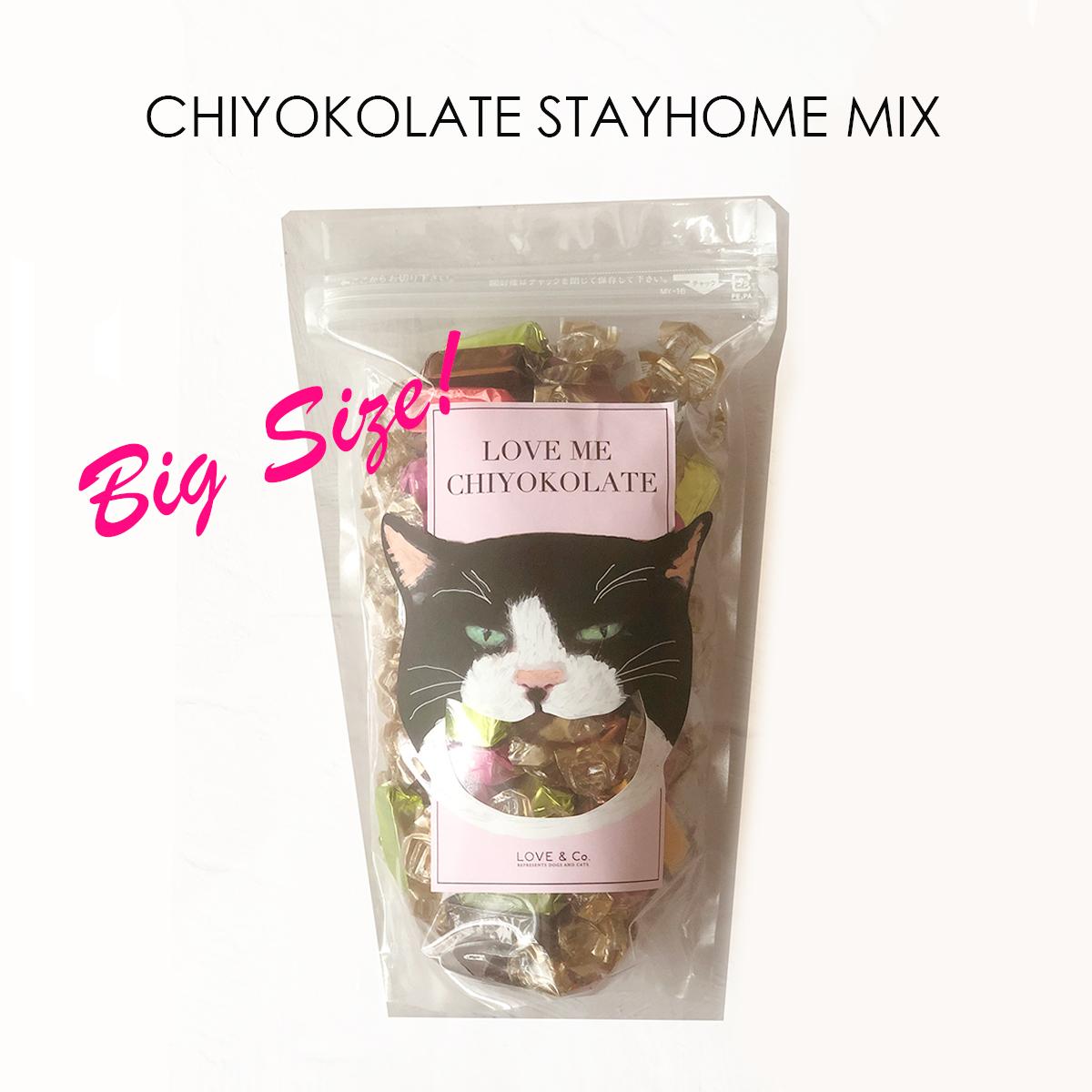 LOVE ME CHIYOKOLATE STAYHOME MIX ( BIG SIZE )   *クール便対象*画像