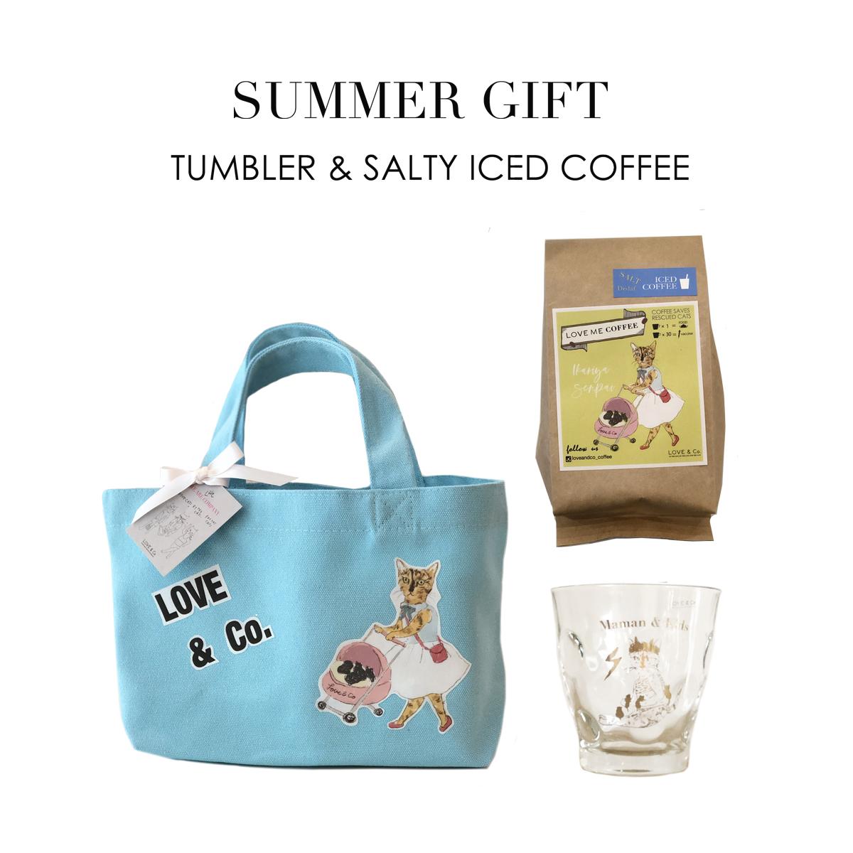 SUMMER GIFT BAG  タンブラー&塩アイスコーヒーギフトバッグ 画像