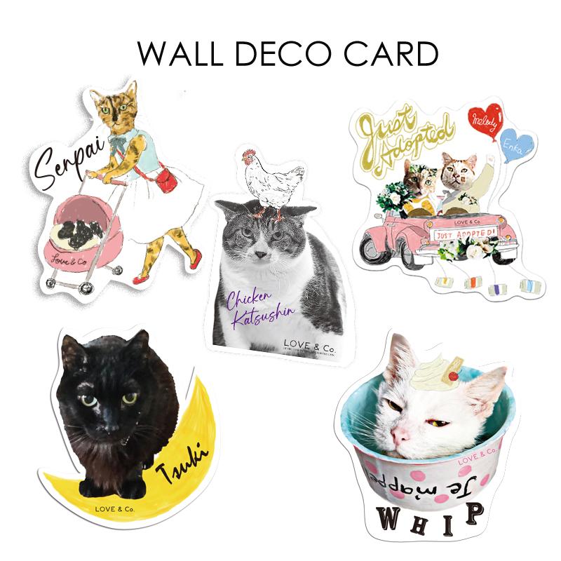 ラブコCATS WALL DECO CARD画像