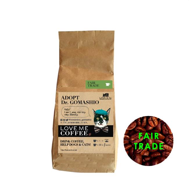 コーヒー豆  フェアトレード の画像