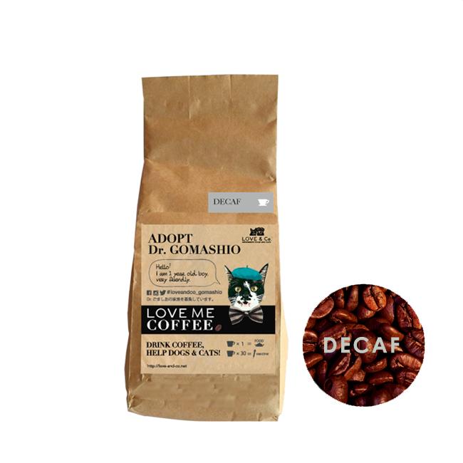 コーヒー豆  デカフェの画像