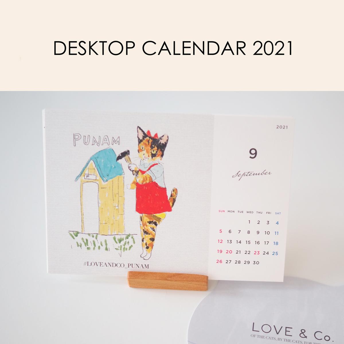 【再入荷】LOVE & Co.卓上 CALENDAR 2021 画像