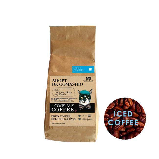 コーヒー豆 ラブミーアイスブレンド画像