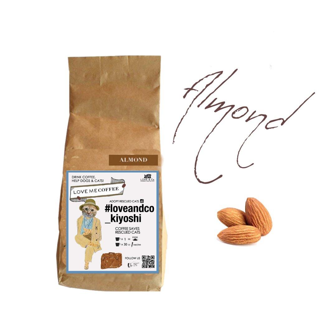 コーヒー豆 アーモンドフレーバーの画像