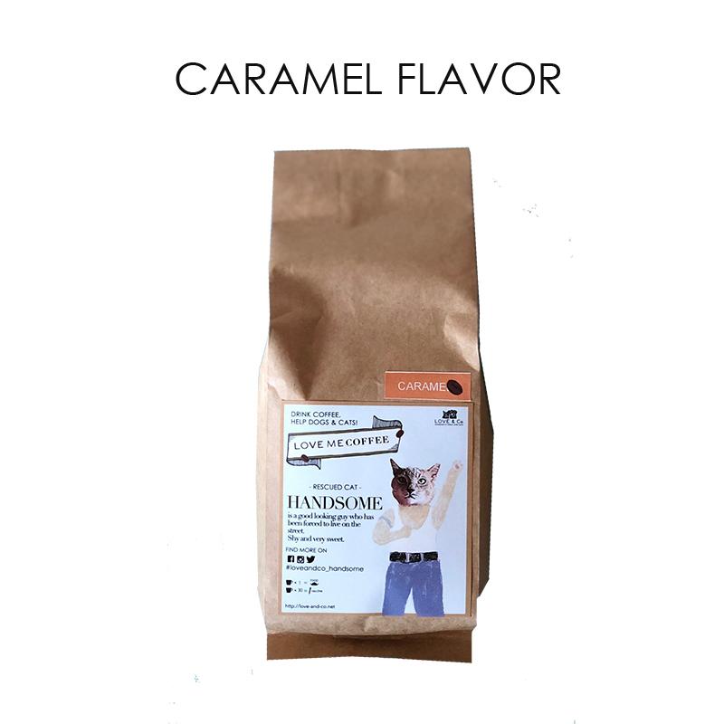 コーヒー豆 ローストキャラメルフレーバーの画像