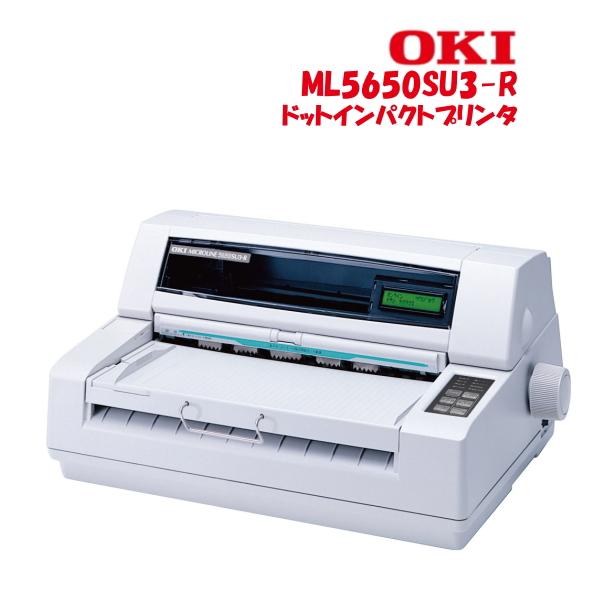 OKIデータ ドットインパクトプリンタ  ML5650SU3-R  最大印字幅12インチ・単票楽々セット機能搭載の画像