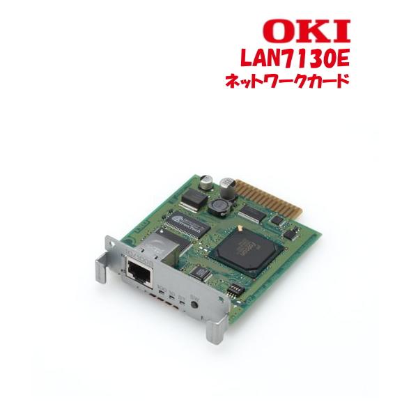 OKI  ネットワークカード  LAN7130E 画像