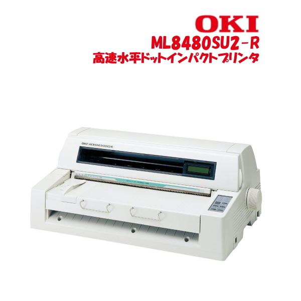 沖データ ドットインパクトプリンター  ML8480SU3-R 新発売2018-10-04の画像