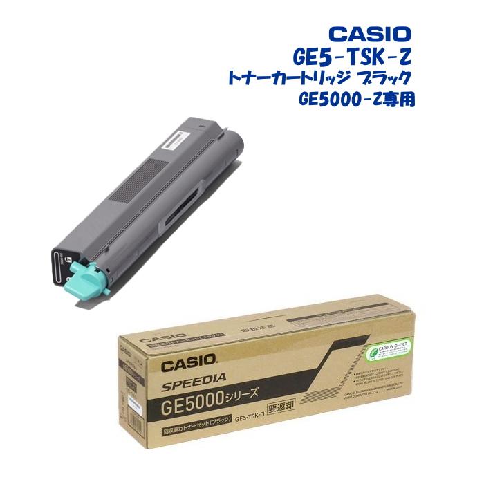 カシオ計算機 GE5-TSK-Z   CASIO GE5000-Z専用 トナーセット/ブラックの画像