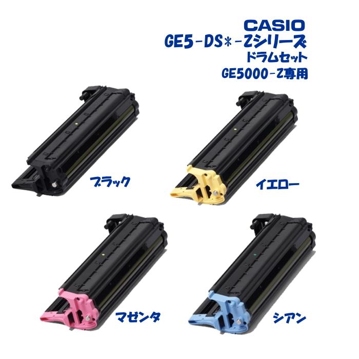 カシオ計算機   GE5000-Z専用 ドラムセット GE5-DSK-Z・GE5-DSM-Z・GE5-DSC-Z・GE5-DSY-Zの画像