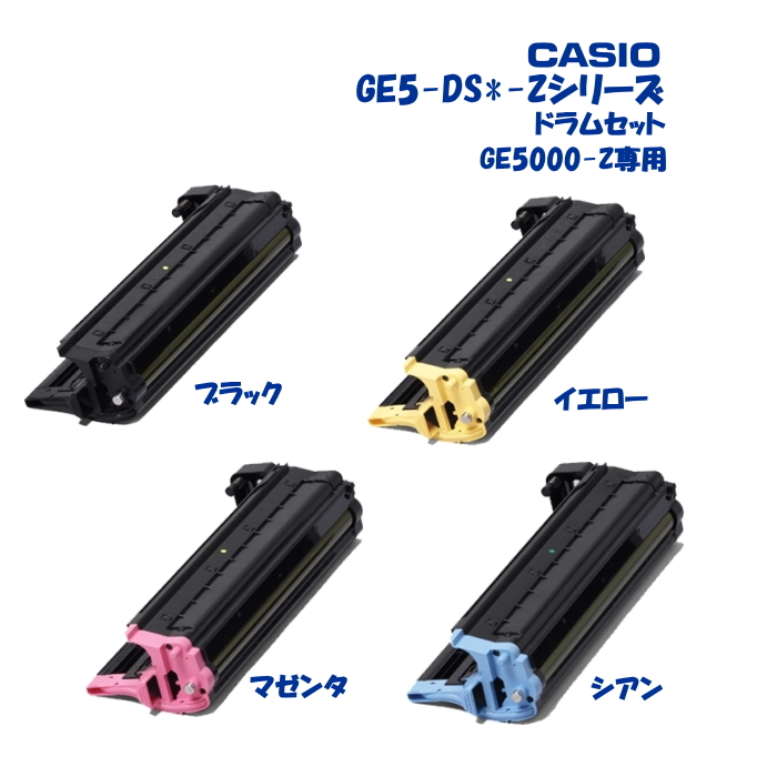 カシオ計算機   GE5000-Z専用 ドラムセット GE5-DSK-Z・GE5-DSM-Z・GE5-DSC-Z・GE5-DSY-Z画像